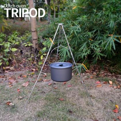 SDO portable hanging pot picnic barbecue support aluminum alloy tripod